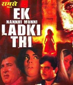 ek_nanhi_munni_ladki_thi